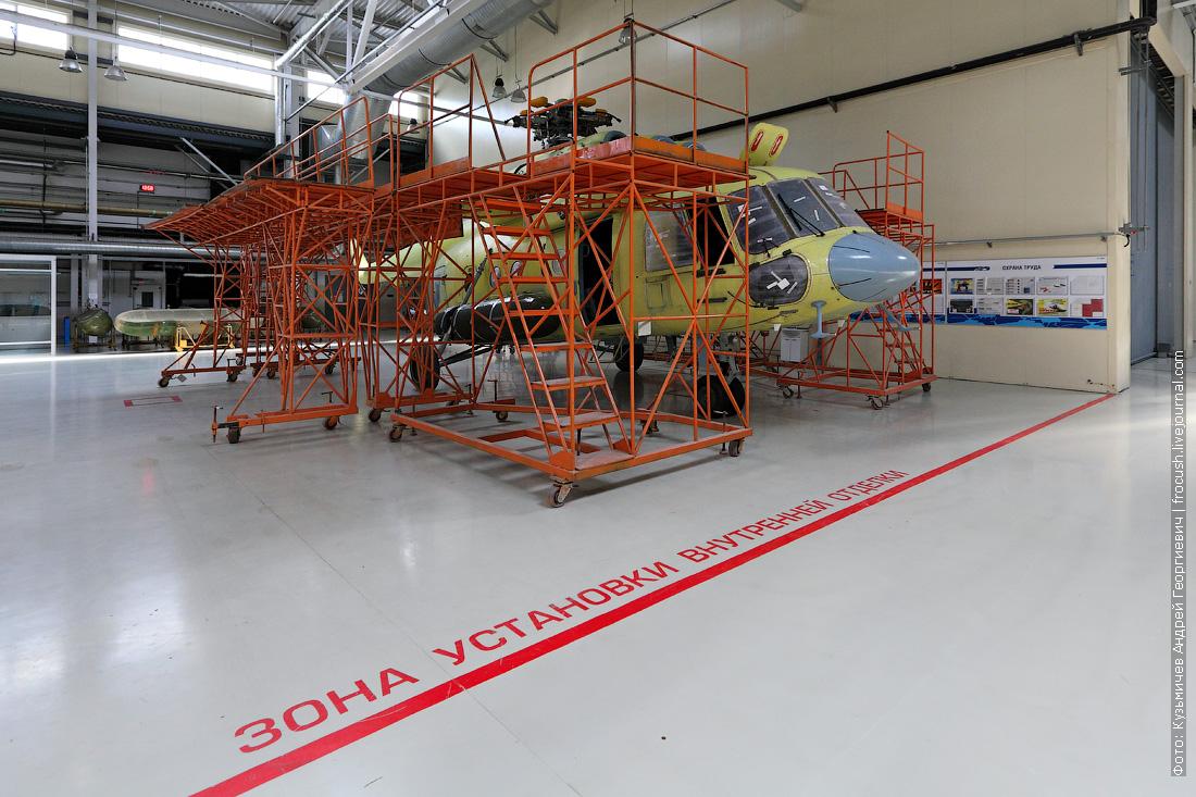 Казанский вертолетный завод Ми-17