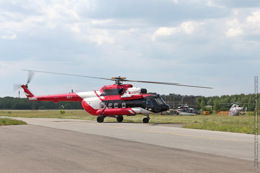 вертолет Ми-8МТВ-1 на рулежке летного поля
