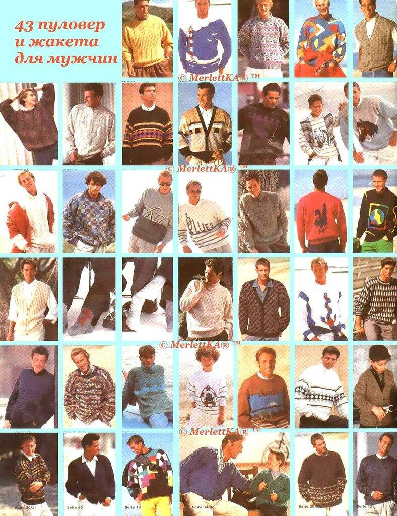 71124c0d2512 👕 43 пуловера и жакета 👕 вязание спицами. Обсуждение на ...