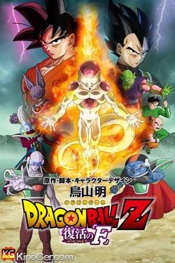 Dragonball Z - Movie 15: Wiedergeburt von 'F' (2015)