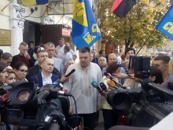 Олег Тягнибок: На скамье подсудимых относительно событий 31 августа должны быть власть имущие!