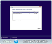 Windows 10 Enterprise 2016 LTSB 14393.222 x86/x64 RU Легкая v.13 by naifle