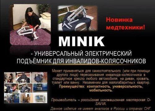 https://img-fotki.yandex.ru/get/141254/161004641.43/0_1816f2_12821e9_L.jpg