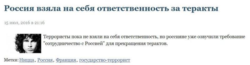 Пузатый_теракты.jpg