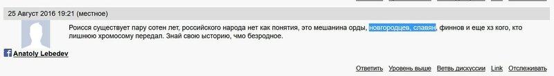 Новг_слав.jpg