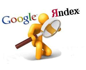 День SEO оптимизатора. Дружим с Гуглом и Яндексом