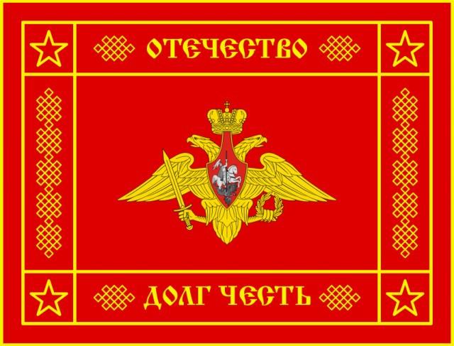 7 мая – День создания Вооруженных Сил РФ!