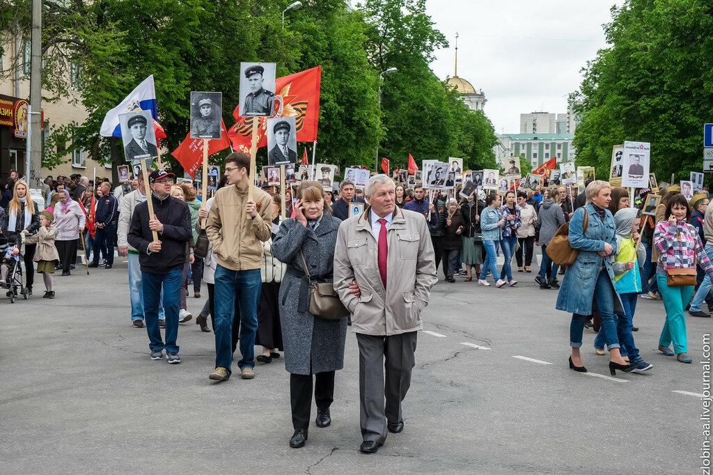 Бессмертный полк - 2017