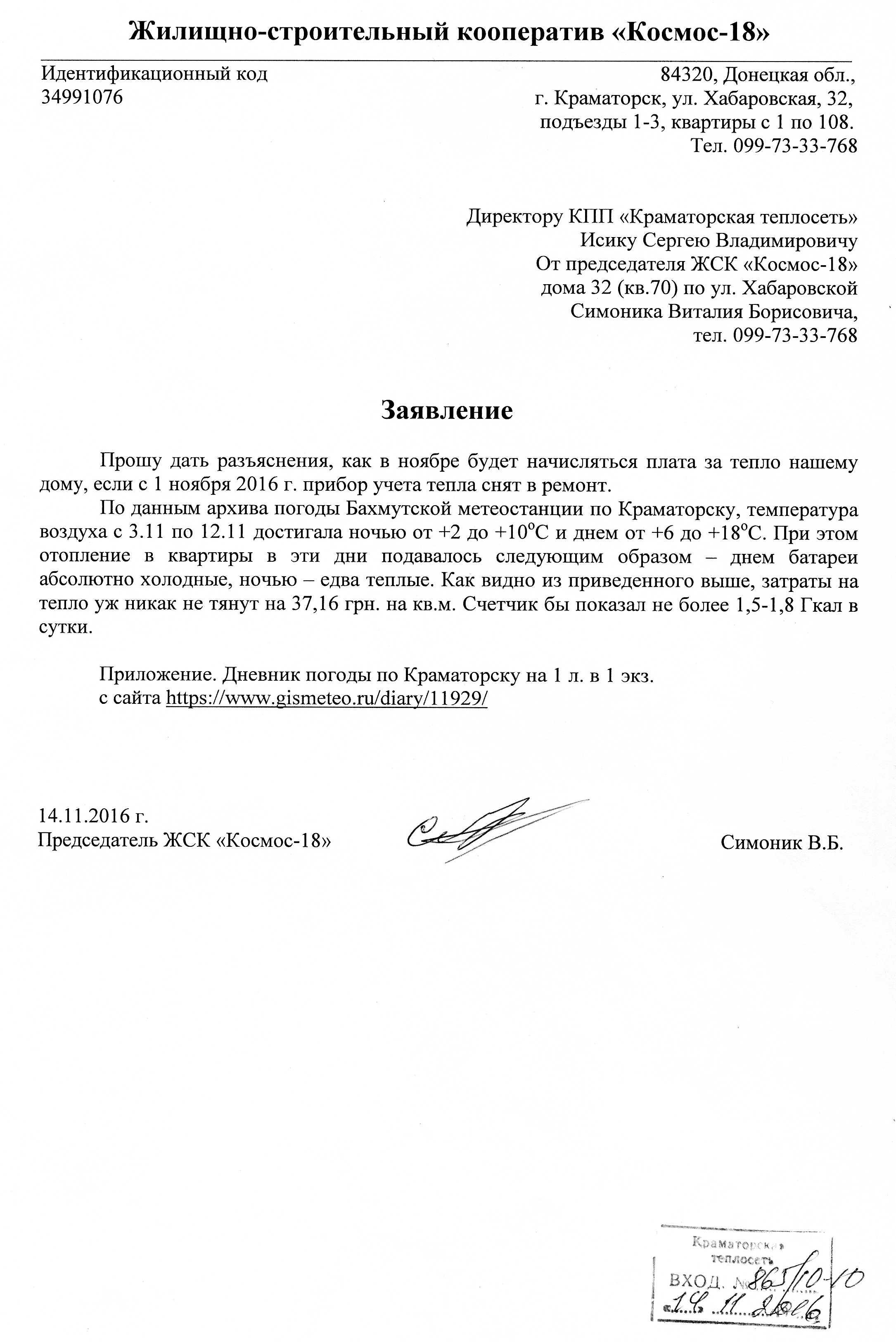 https://img-fotki.yandex.ru/get/141254/248142895.0/0_180ff3_b18f13e8_orig