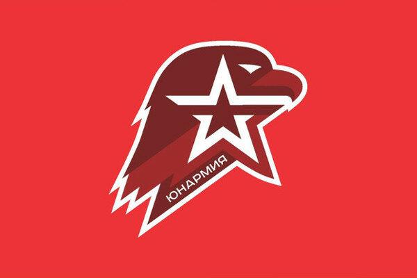 юнармия логотип вектор unarmiya logo vector