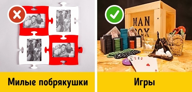 © dom.ria  © podarki-dlya-muzhchin  Забудьте про все эти милые сувениры вроде пазлов со
