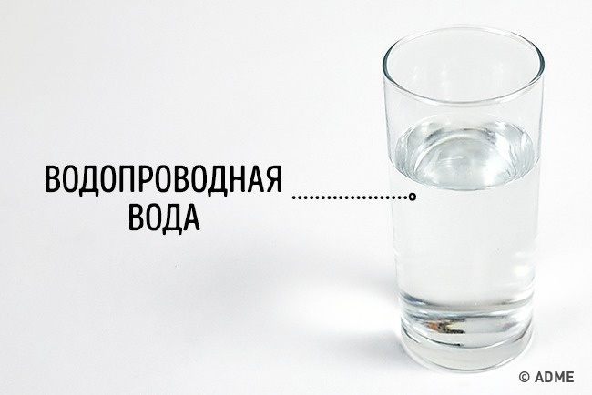 Вбольшинстве случаев бутилированная минеральная вода, которую мыпокупаем,— самая обычная вода из-