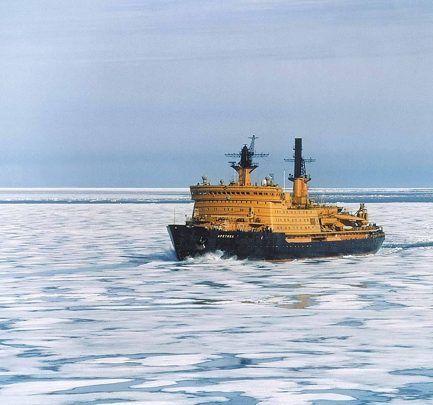 Ученые обнаружили вАрктике загадочную станцию времен Второй мировой