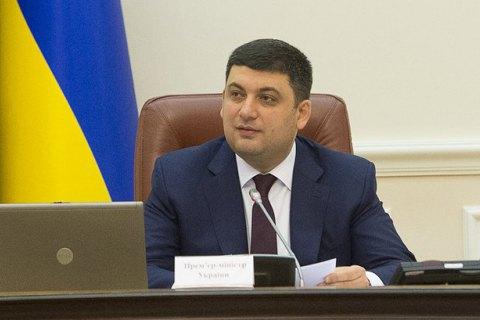 В.Гройсман предложил создать должность заместителя министра повопросам промышленности