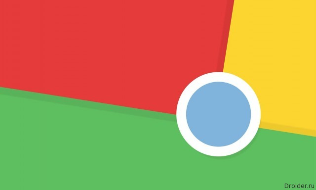 Chrome пообещал вдвое урезать аппетиты поотношению коперативной памяти