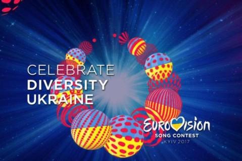 Джамала призвала недать России «испортить» Евровидение