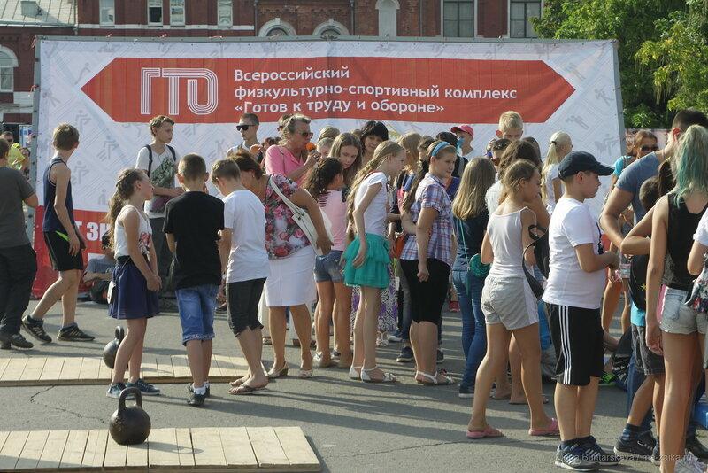 Саратовский калач, Саратов, Театральная площадь, 26 августа 2016 года