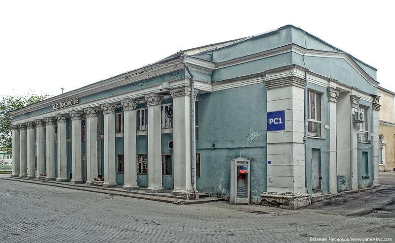 25. Стадион Локомотив. 10.06.15.06..jpg