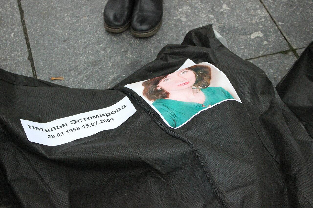 Акция памяти Анны Политковской и других убитых журналистов