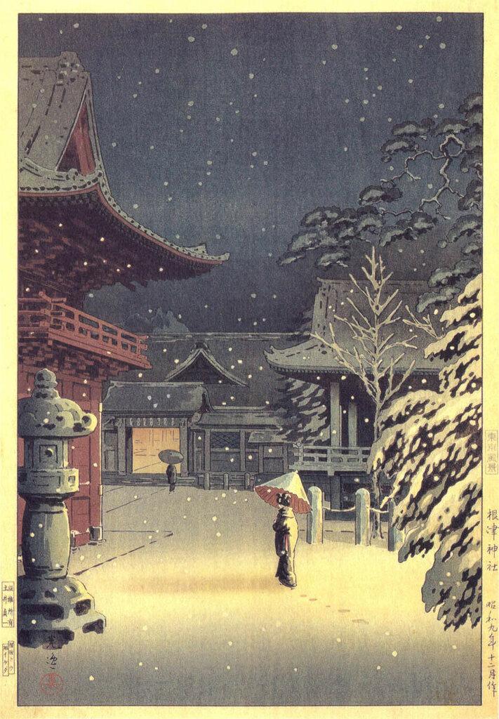 Tsuchiya_Koitsu-Tokyo_Views-Snow_at_Nezu_Shrine-00027524-021013-F12.jpg