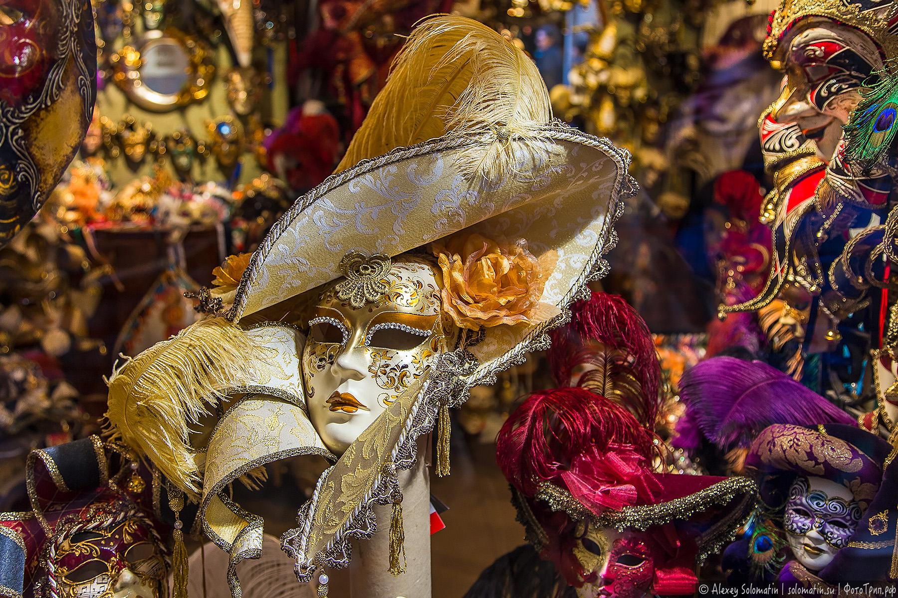 фото венецианских масок без
