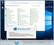 Windows 10 Enterprise 2016 LTSB 14393.222 x86/x64 RU Lite v.13 by naifle