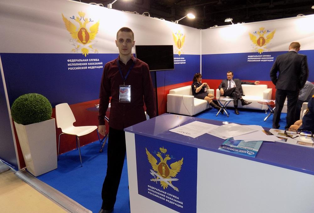 ФСИН России на ГОСЗАКАЗ-2017
