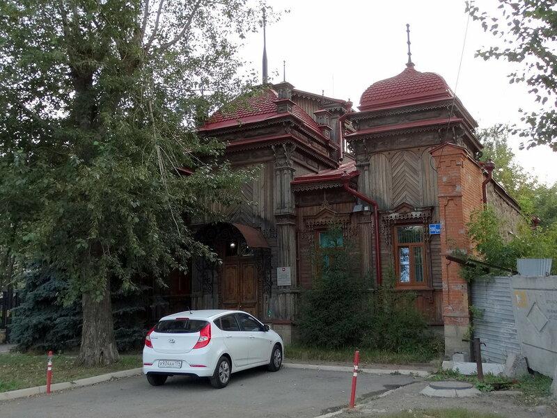 Улица Красноармейская