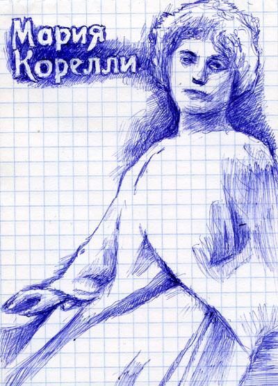 https://img-fotki.yandex.ru/get/141254/6566915.c/0_14dccf_80e1102_orig