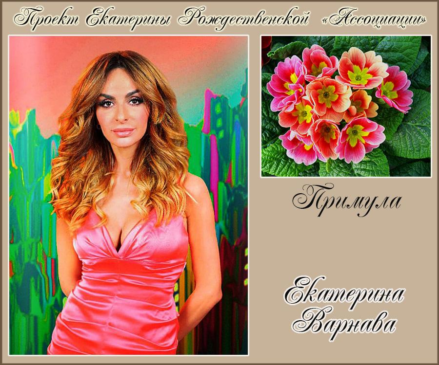 https://img-fotki.yandex.ru/get/141254/92936793.45/0_16e2ec_6a40522f_orig.jpg