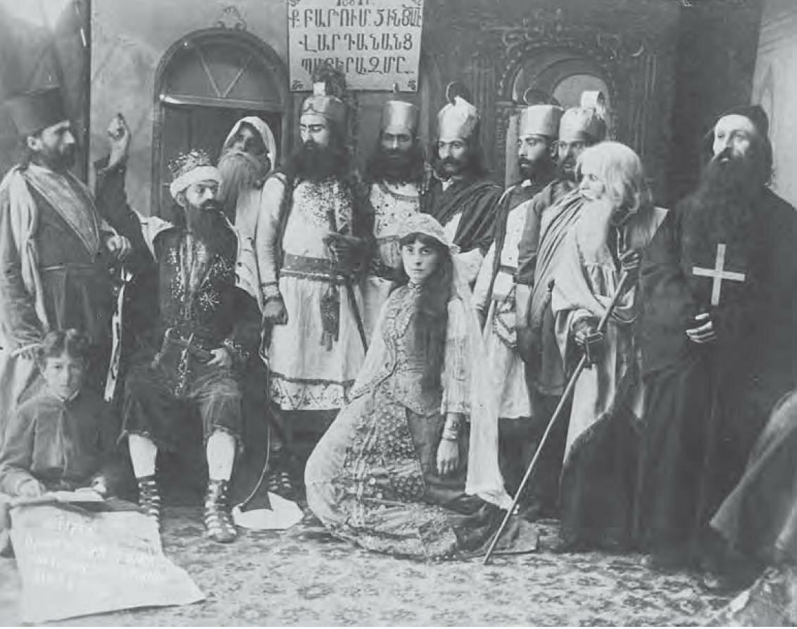 Армянская драматическая картина. 1887