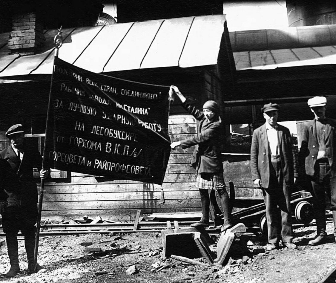 Златоуст. Демонстрация Красного Знамени за лучшую ударную работу на лесобуксире. 1932