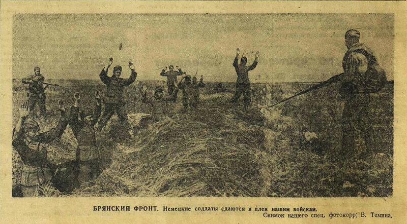 немецкие военнопленные, немцы в плену, немцы в советском плену, немецкий солдат, лагерь военнопленных