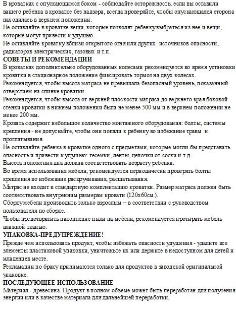 instrukzia_mocca3.jpg