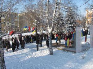 День Соборности на Харьковщине