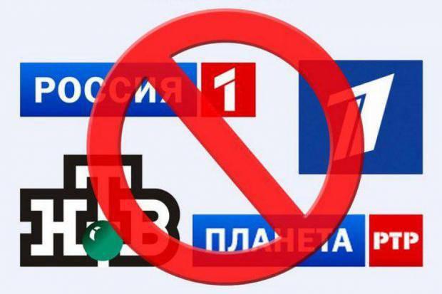 В Эстонии требуют запретить российские телеканалы