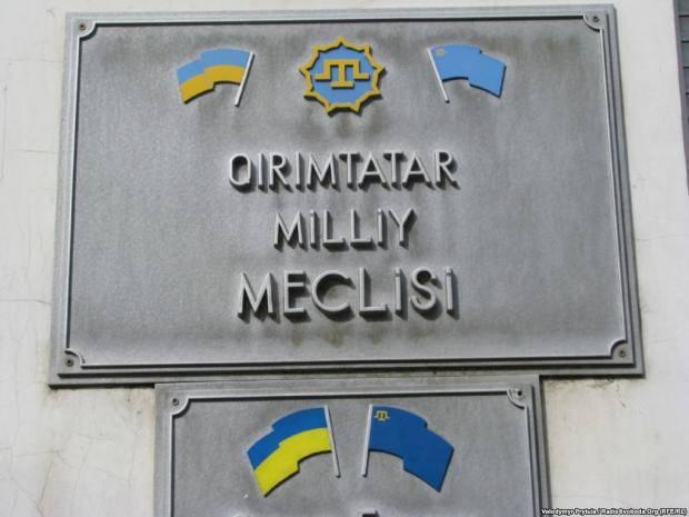 Апелляция отклонена: Верховный суд РФ запретил Меджлис