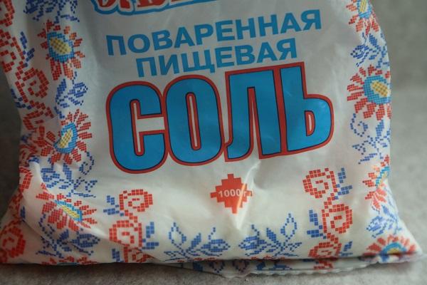 В октябре начинается строительство солевого завода в Нижегородской области