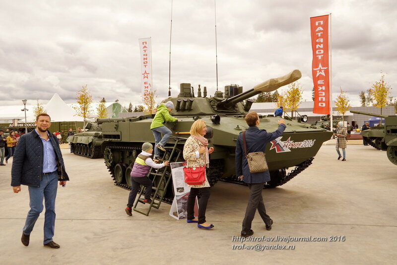 БМД-4М. Форум Армия-2016, парк Патриот