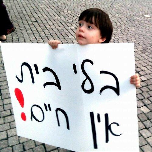 День протеста 5.4.2016
