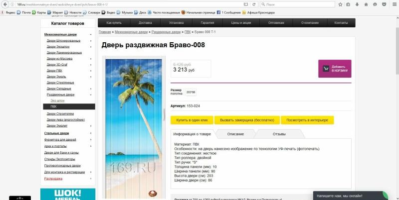 Screenshot - 11.06.jpg