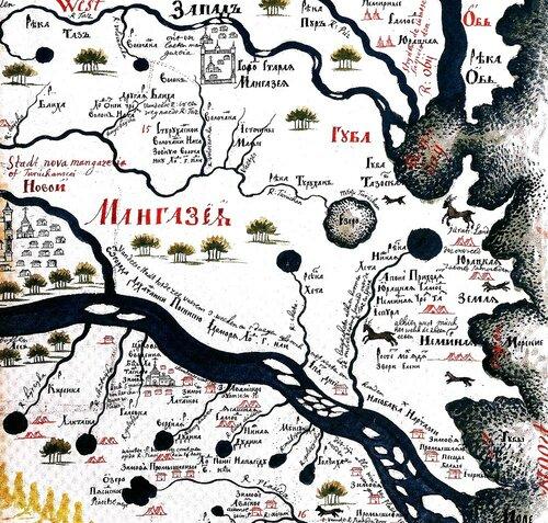 Мангазея: неизвестная русская земля