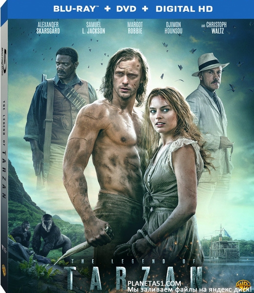 Тарзан. Легенда / The Legend of Tarzan (2016/BDRip/HDRip) + 3D