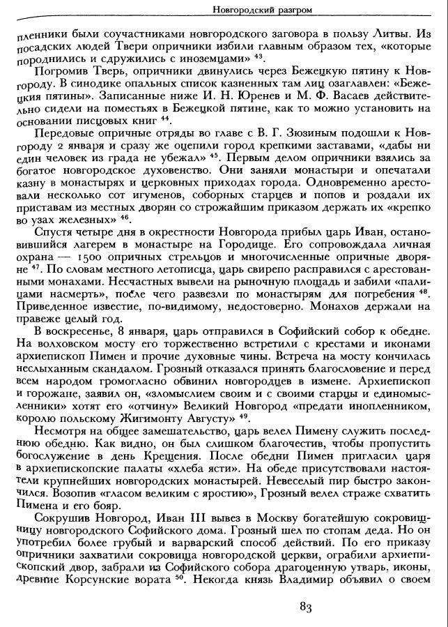 https://img-fotki.yandex.ru/get/142592/252394055.b/0_14acc7_c3030a15_orig.jpg