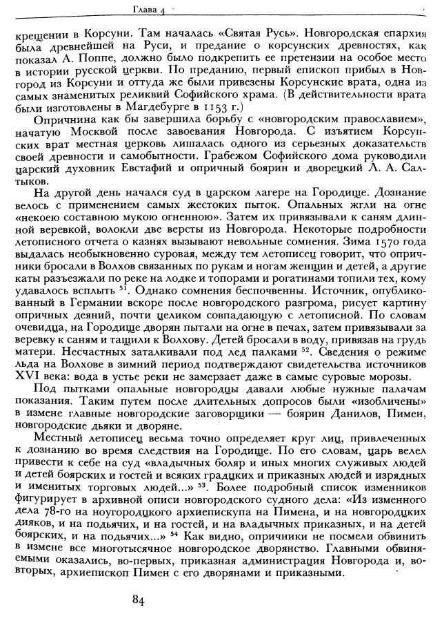https://img-fotki.yandex.ru/get/142592/252394055.b/0_14acc8_2ad39cfc_orig.jpg