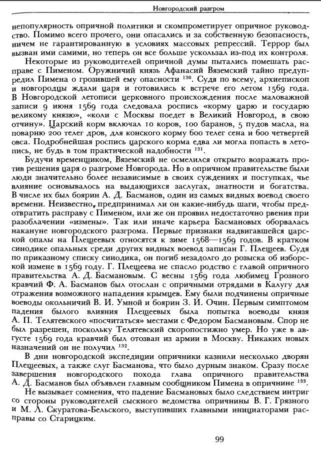 https://img-fotki.yandex.ru/get/142592/252394055.b/0_14acd7_47aeb264_orig.jpg
