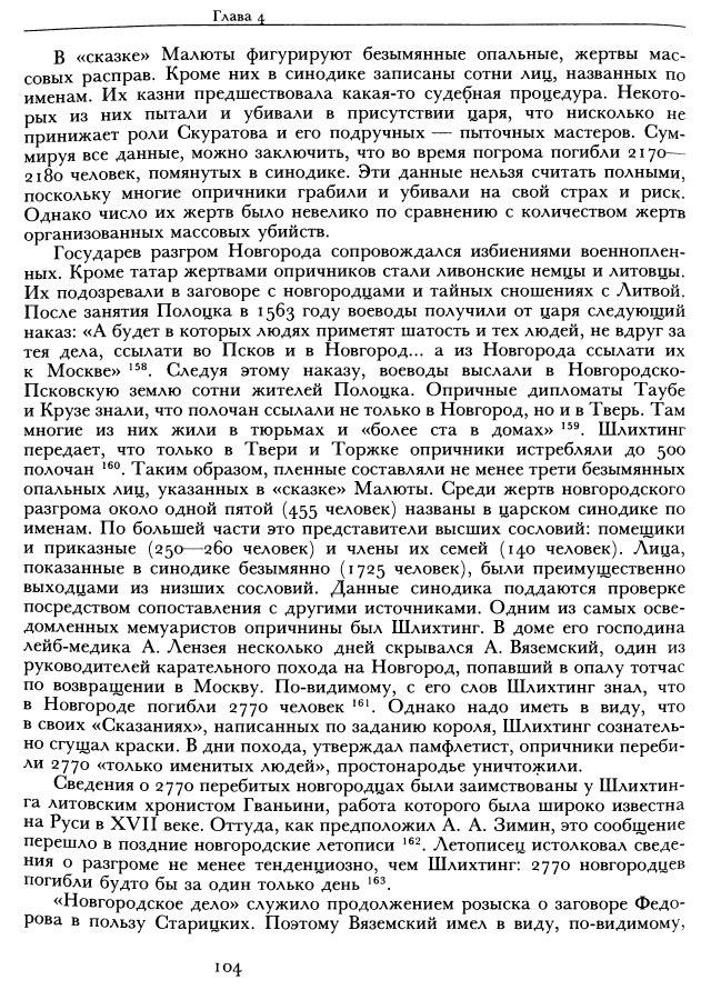 https://img-fotki.yandex.ru/get/142592/252394055.b/0_14acdc_2a05fa55_orig.jpg