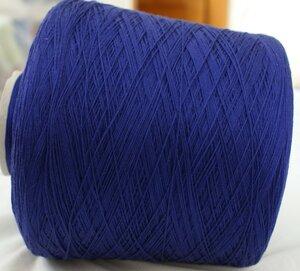 4661. Коттон сине фиолетовый