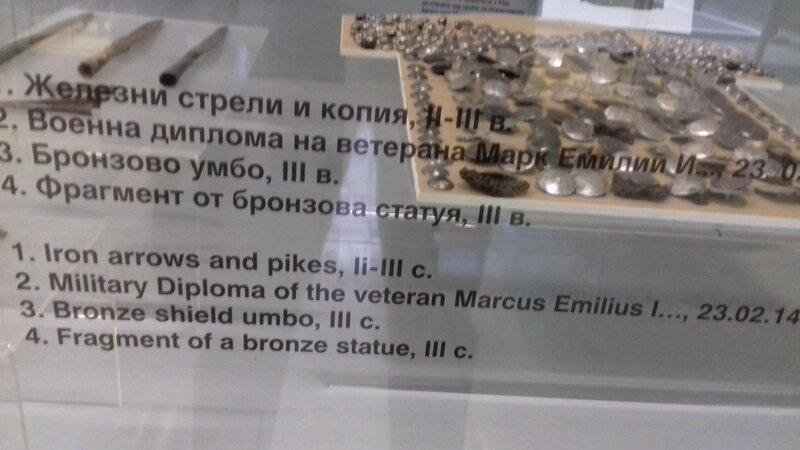 Стара Загора. Пора в Музей?