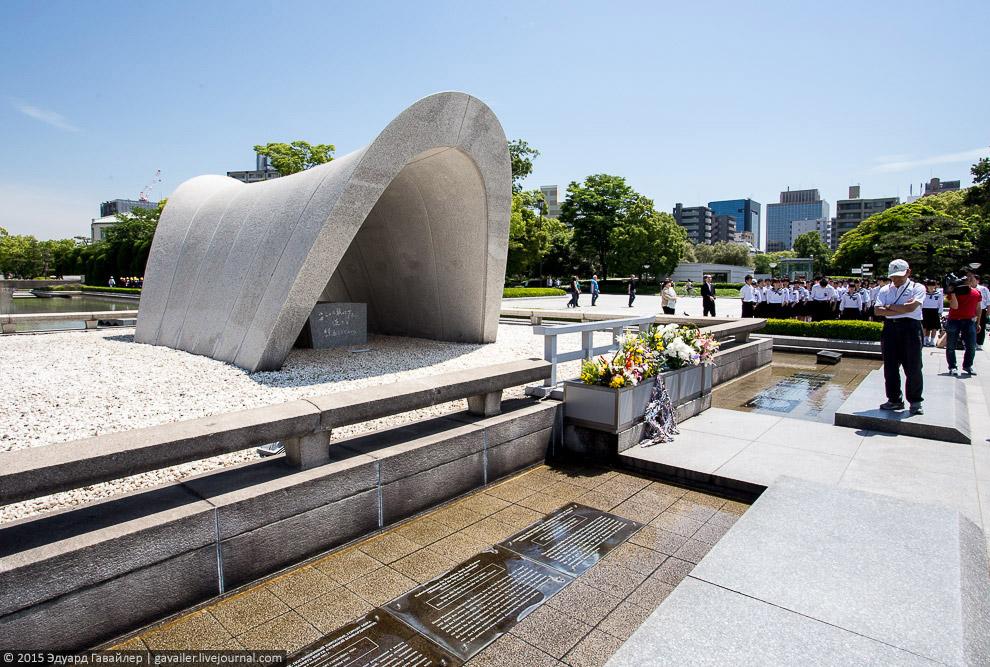 Хиросима сегодня